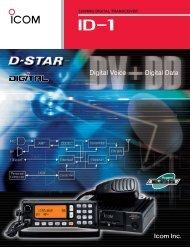 1200MHz DIGITAL TRANSCEIVER