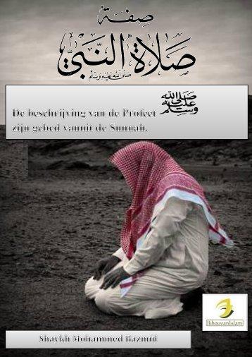De-beschrijving-van-de-profeet-صلى-الله-عليه-و-سلم-zijn-gebed-vanuit-de-Sunnah.
