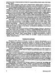 Full page fax print - Executive Intelligence Review - Page 4