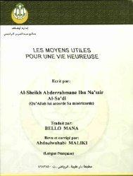 LES MOYENS UTILES POUR UNE VIE HEUREUSE - Islamicbook.ws