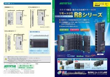 2012-10 改1 - M-System