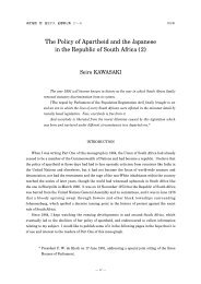 The Policy of Apartheid and the Japanese in the ... - 筑波学院大学