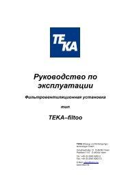 Руководство по эксплуатации - TEKA