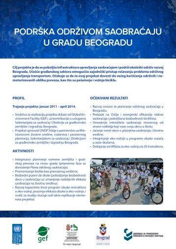 Letak za debatu - Bicikliraj | Beogradom