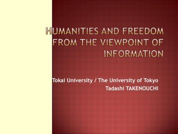 Humanities and Freedom from the Viewpoint of Information
