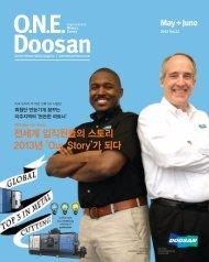 전세계 임직원들의 스토리 2013년 'Our Story'가 되다 - Doosan