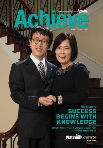 Achievemagazine com Magazines