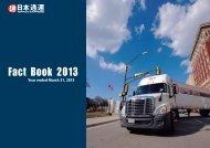Fact Book 2013 - Nippon Express