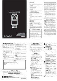 mini kaoss pad 2 Owner's manual - Korg