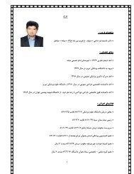 C.V - دانشکده پزشکی - دانشگاه علوم پزشکی تبریز