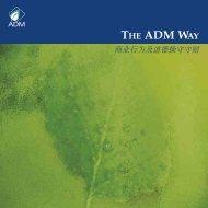 """""""The ADM Way"""" 商业行为及道德操守守则"""