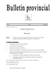 Examen et recrutement n°7 du 10 aout 2011