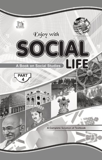 Enjoy with Social Life-4 [74-105] - School Books Publishers India