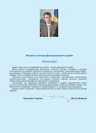 2007. – № 2