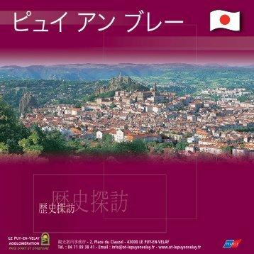 "Guide ""Anglais"" - Le Puy-en-Velay"