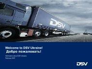 Welcome to DSV Ukraine! Добро пожаловать!