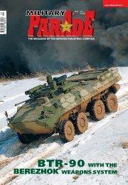 BTR-90 WITH THE BEREZHOK WEAPONS SYSTEM - Smizona