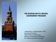 The Russian Arctic region