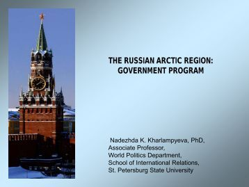 The Russian Arctic region