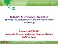 The East Asia Plant Variety Protection Forum