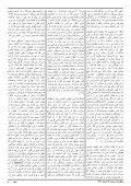 دومه نیکو لوسوردو - Ketab Farsi - Page 5