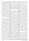 دومه نیکو لوسوردو - Ketab Farsi - Page 7