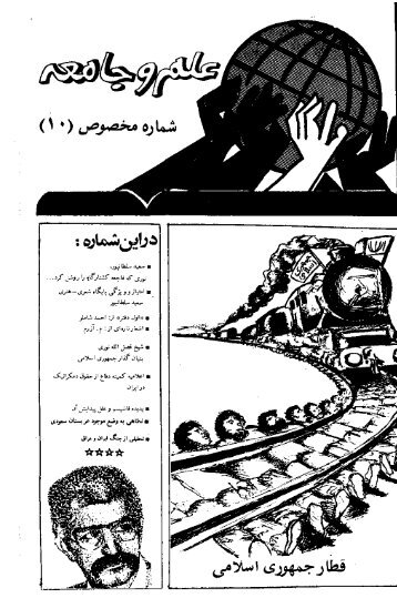 10 - Ketab Farsi