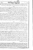 10 - Ketab Farsi - Page 4