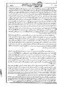 10 - Ketab Farsi - Page 5