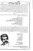 10 - Ketab Farsi - Page 6