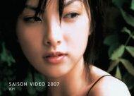Saison Vidéo 2007 - Ecole du Magasin