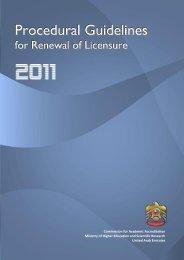 Procedural Guidelines - CAA