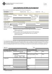 Leave Application Form (IC-T08) - Industrial Centre