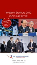 Invitation Brochure 2012 2012 年邀请手册 - Hamburg Summit