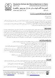 Elternbrief Nr.4 10_11 ar - DSB | Kairo