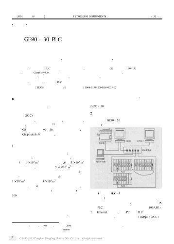 GE90 - 30 PLC 在轮南输油站控制系统中的应用 - 工控网百站