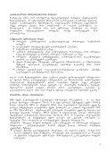 antenataluri meTvalyureoba fiziologiurad mimdinare orsulobis dros - Page 4