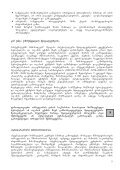 antenataluri meTvalyureoba fiziologiurad mimdinare orsulobis dros - Page 5