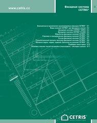 8 Výrobní program 8 Фасадные системы CETRIS®
