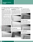 8 Výrobní program 8 Фасадные системы CETRIS® - Page 4