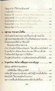 h1wi &a~mrn~rn~~i&iai - Page 3