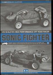 Tamiya Sonic Fighter Manual - Wheelsacademy.info