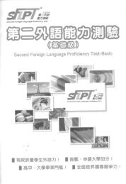 Second Foreign Language Proficiency Test-Basic