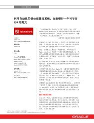 Taishin Bank: Oracle Customer Case Study