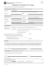 Application for Certification of IC Training - The Hong Kong ...