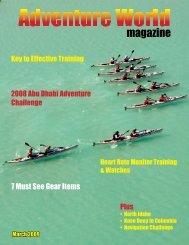 7 Must See Gear Items - Adventure World Magazine