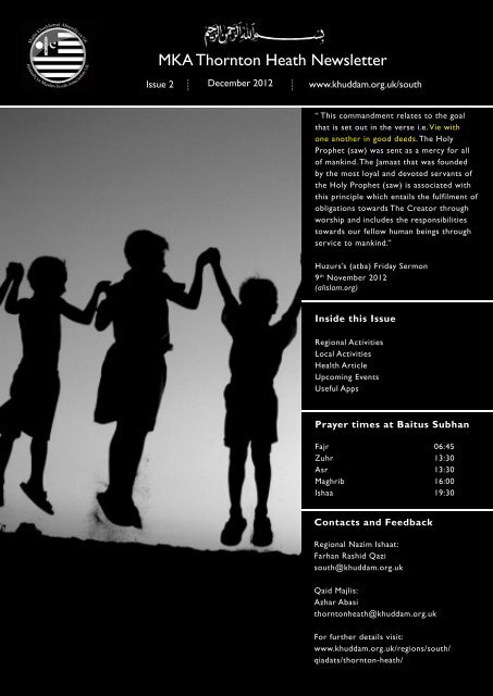 newsletter TH Dec 12.indd - Majlis Khuddamul Ahmadiyya UK Majlis ...