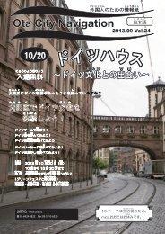 日本語(ふりがな付)(PDF:2551KB)