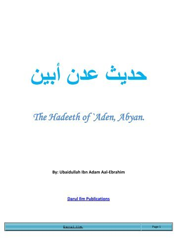 the-hadeeth-of-aden-abyan