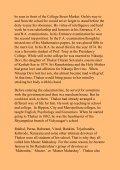 Kathamrita Volume II - Swami Vivekananda - Page 3